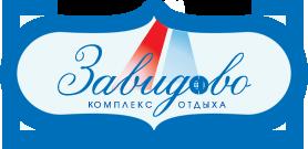 Комплекс отдыха Завидово официальный сайт